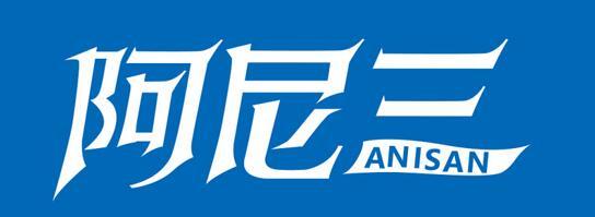 logo 标识 标志 设计 矢量 矢量图 素材 图标 544_199