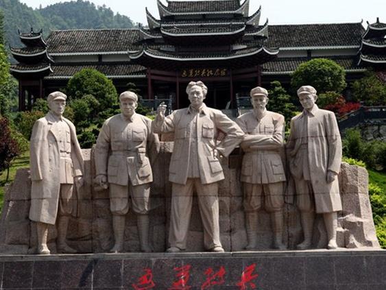 [网络媒体走转改]通道转兵:中央红军走向通天大道
