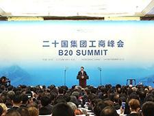 B20,听习近平讲中国故事