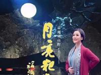"""""""湘戏晋京"""" 湘剧《月亮粑粑》整装待发,即将亮相北京"""