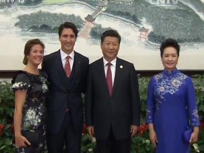 习近平和彭丽媛欢迎出席G20杭州峰会的外方嘉宾
