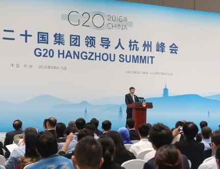G20成果解读:最忆杭州 中国印记