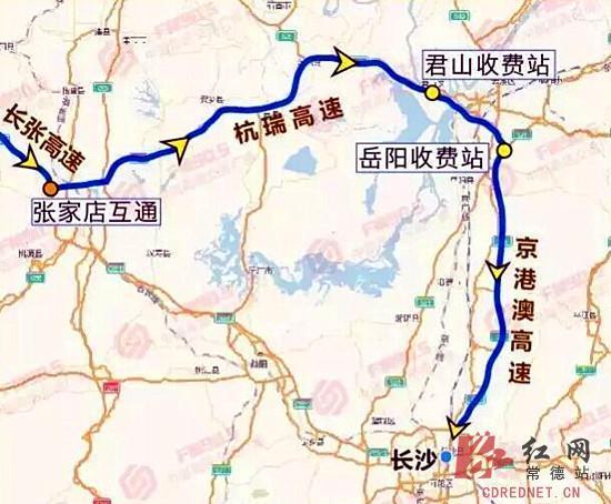 沿连接线东行,通过岳阳收费站进入g4京港澳高速南下