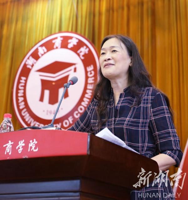 湖南商学院校长陈晓红:不做精致