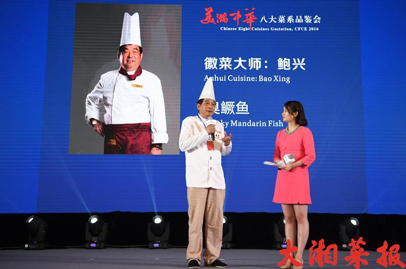 http://www.weixinrensheng.com/meishi/1057964.html