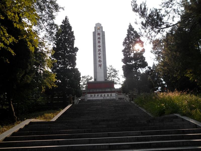 碾庄烈士陵园风景区