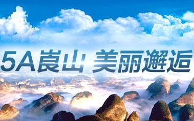 [图文直播]锦绣潇湘 快乐湖南,2016湖南旅博览会开幕