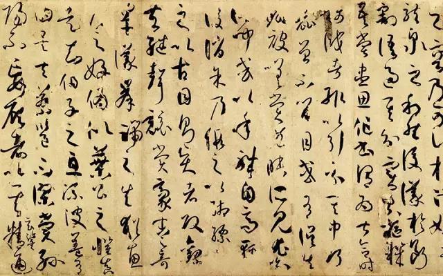 《duo rei mi》曲谱-纸本,纵26.5 公分,横900.8 公分   台北故宫博物院藏   本卷卷首题: