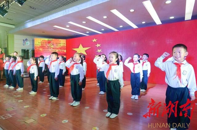 我的中国梦 向国旗敬礼