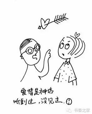 幼儿武术标志图片简笔画
