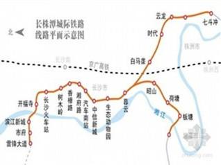 华声直播>>华声在线记者带你体验长株潭城际铁路