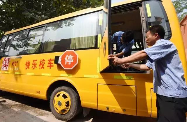 6全国中小学(幼儿园)校车安全排查 确保学生交通安全