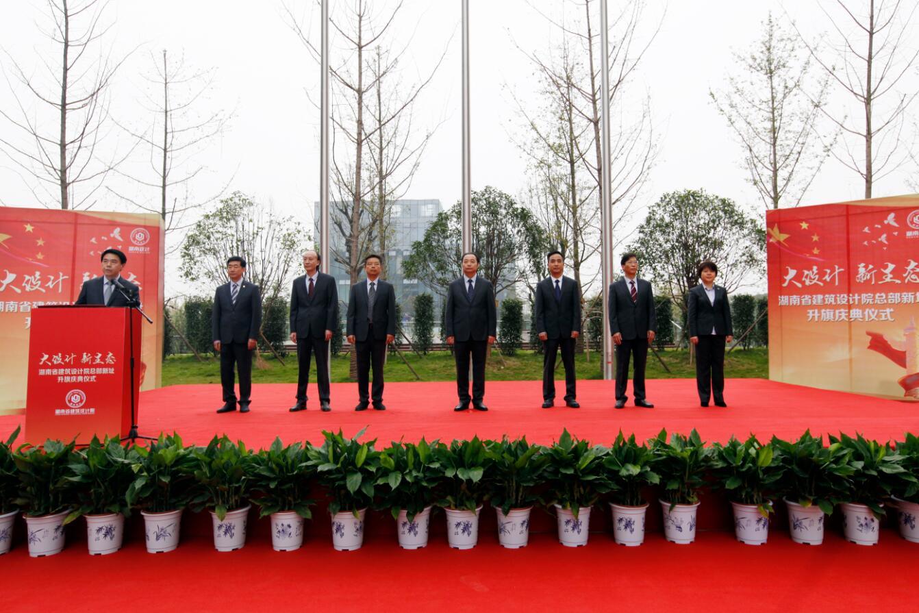 大v总部新总部丨湖南省建筑设计院人物生态3d设计图图片