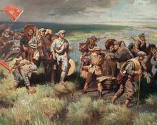 T10-纪念红军长征胜利八十周年诗选