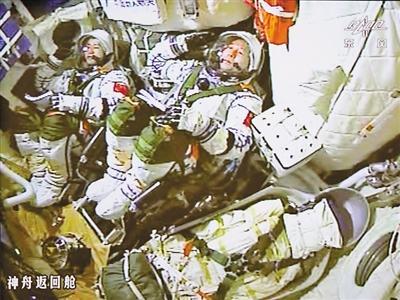 神十一航天员太空第一餐吃了啥:饼干雪菜辣豆干