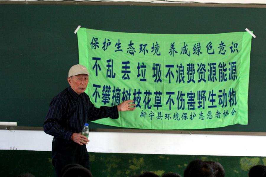 [湖南好人•榜样担当]蒋科:致力环保志愿服务28年