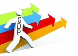 """前三季度湖南GDP情况怎样?省统计局发布""""成绩单"""""""