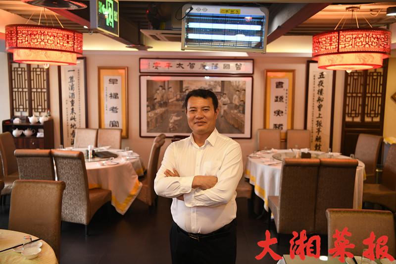 王谋福:给湘菜添点湘军文化