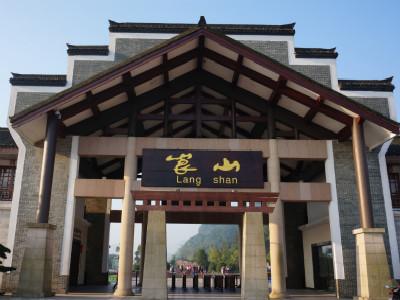 """高起点建设旅游设施 �~山""""厕所革命""""获全国最佳"""