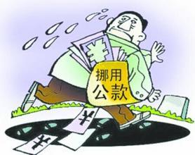 挪用公款350余万元 道县一市场出纳获刑5年