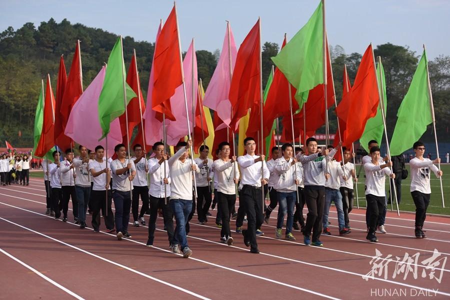 年湖南省大学生田径比赛开幕