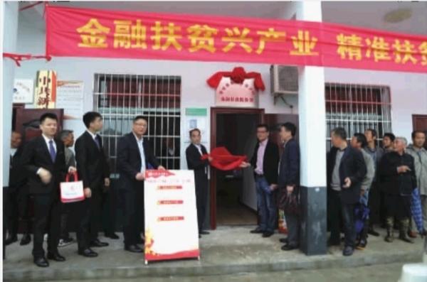 """湖南将建8000个""""金融便利店"""",凭信用就能贷款"""