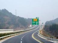 大岳高速(不含洞庭湖大桥)月底通车 环洞庭湖高速圈将成闭环
