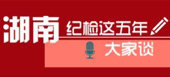 14位纪委书记到省纪委刷脸谱、露功夫, 都蛮拼的!