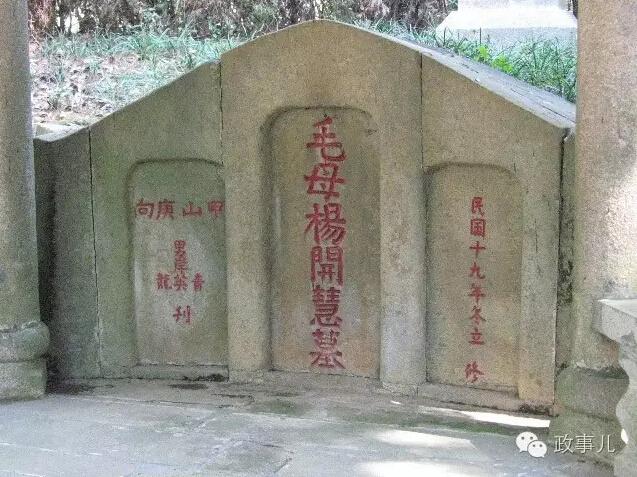 长征出版社出版的《毛泽东与巾帼英豪》一书记载,杨开慧牺牲后,对杨家亲人的生活,杨母的饮食起居,毛泽东一直很牵挂。由于国事繁忙,毛泽东无法亲自前往湖南探望。于是,他便委托王稼祥的夫人、与杨家有世交的朱仲丽,借回长沙探亲之际,看望了杨老太太,并捎去一封亲笔信和一些衣物。 书中记录,1957年2月,杨开慧的同学、长沙第10中学的语文教师李淑一致信毛泽东,索取毛泽东早年送给杨开慧的那首《虞美人》。 毛泽东回信说,开慧所述那一首不好,不要写了罢。有《游仙》一首为赠。 信中所说的《游仙》,便是《蝶恋花答李淑