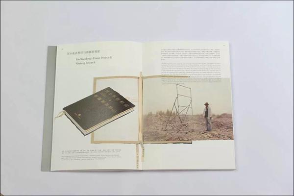 中国书业最负盛名的选美大赛结果终于公布了:2016年度中国最美的书评选已于今日正式揭晓,来自全国各地18家出版社的25种图书荣膺本年度中国最美的书称号。 自2003年创立至今,上海市新闻出版局主办的中国最美的书邀请海内外顶尖的书籍设计师担任评委,选出当年度中国最美的书并送往德国莱比锡参加次年度世界最美的书的评选,已成为中国书籍设计领域最具权威的奖项之一,更是中国优秀图书设计和优秀设计师走向世界的重要平台。  2016中国最美的书获奖作品 那么今年评出的20部图书究竟有着怎样的高颜