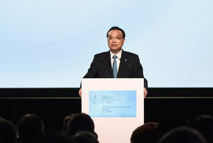 李克强总理访问亚欧四国
