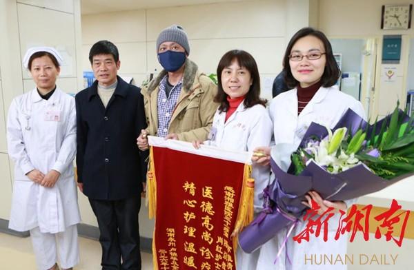 表弟救表哥,湖南首例旁系单倍体造血干细胞移植成功