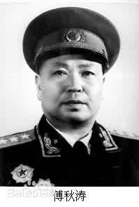 开国上将傅秋涛丨惊险一幕:副手叛变  他装成国军才突围
