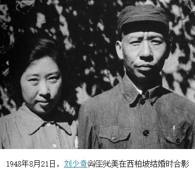 历史上的今天丨刘少奇出生于湖南宁乡