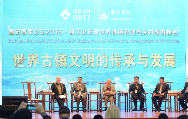"""[长沙] """"万分之一""""的分量——长沙望城区经济社会发展掠影 新湖南www.hunanabc.com"""