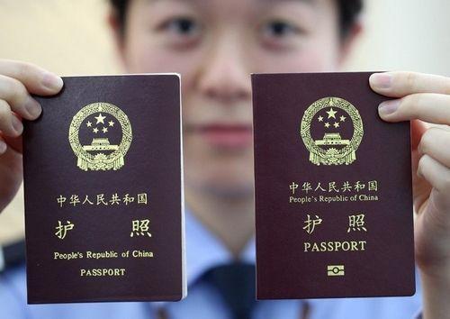 赴美可用电子签 中国公民免签落地签国家、地区达57个