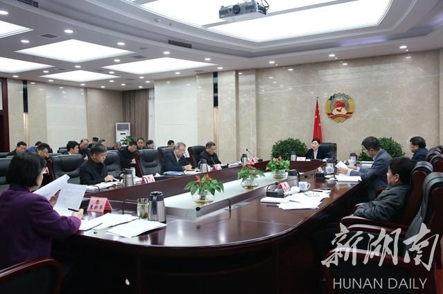 省政协召开第五十七次主席会议
