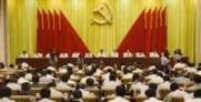 湖南省知识产权局传达学习省第十一次党代会精神