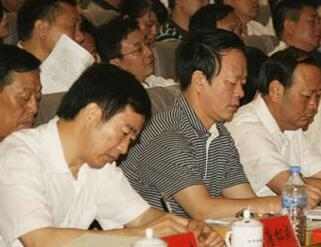 湖南省委办公厅学习贯彻省第十一次党代会精神 盛荣华主持会议