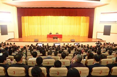 湖南省委宣讲团赴常德、怀化宣讲六中全会精神