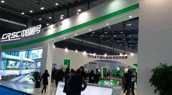 中国通号:全球轨道交通控制技术的领导者