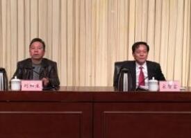 湖南省委宣讲团赴娄底、岳阳宣讲六中全会精神