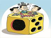 娄底:公开通报10名公职人员参与打牌赌博问题