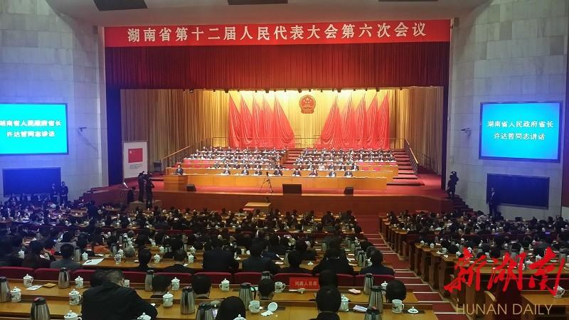 达哲当选湖南省人民政府省长