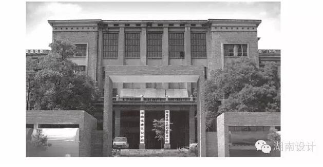 往事丨湖南省建筑设计院办公楼的字体(上)佳作欣赏4字的故事v往事图片