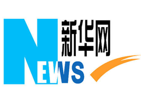 新华网:湖南财富证券精准帮扶4个贫困县