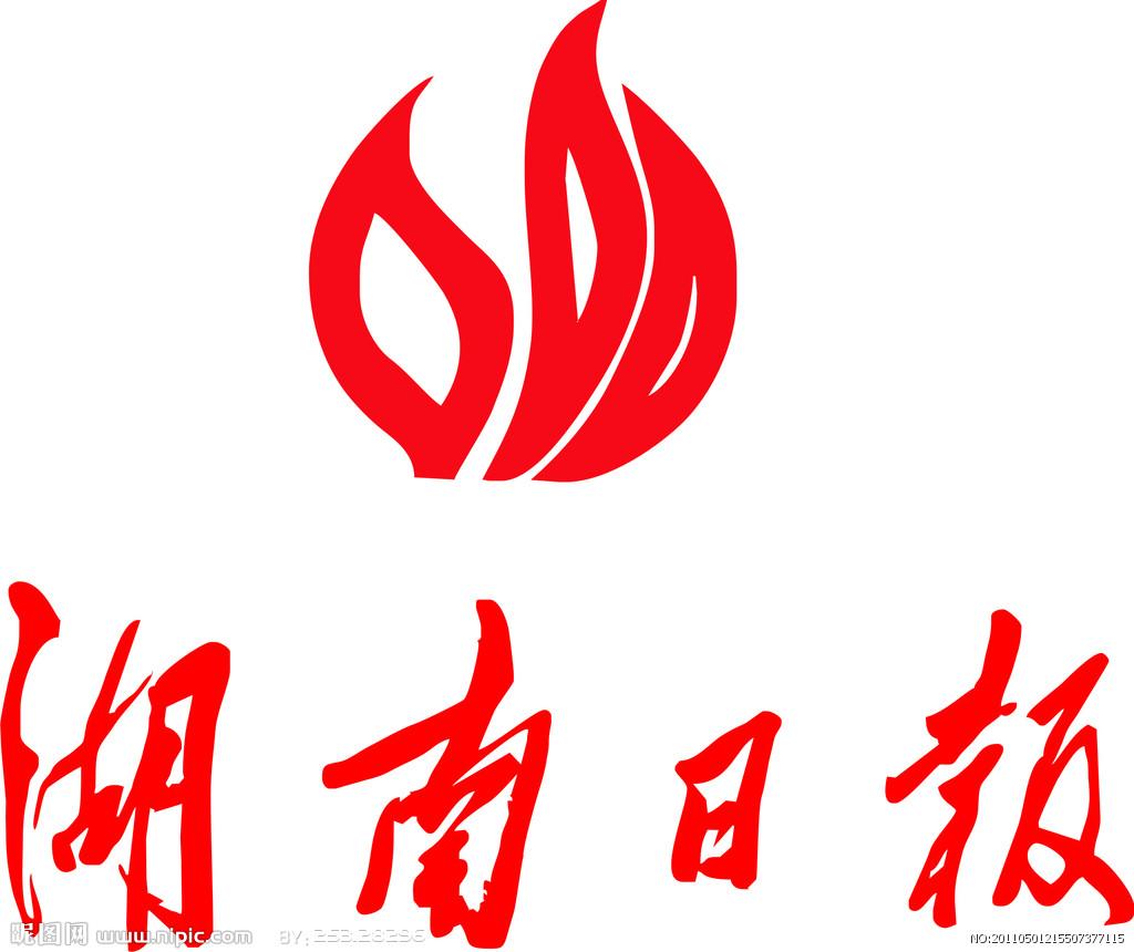 湖南日报:财富证券 对口帮扶4个贫困县