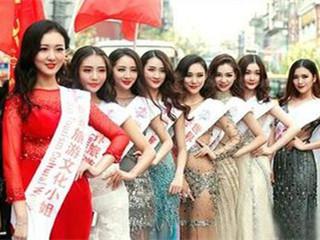 2016世界旅游文化小姐中国总决赛落户张家界