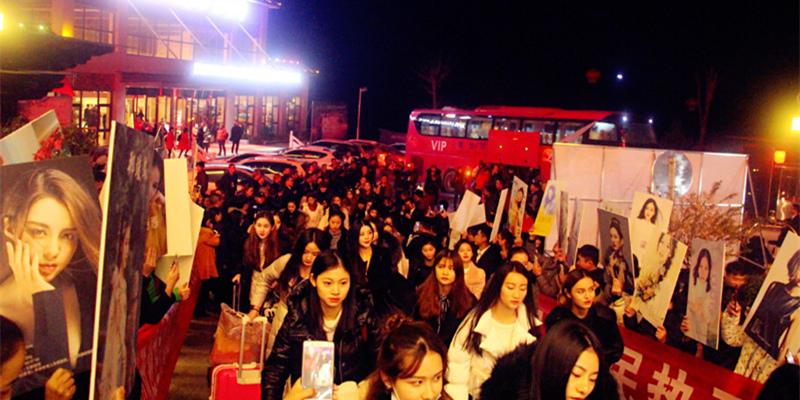 2016世界旅游文化小姐大赛中国总决赛序幕拉开 40佳丽抵达慈利
