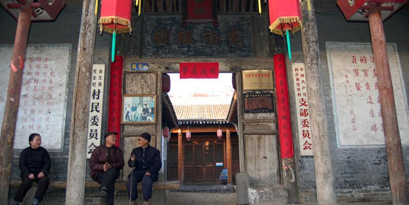 陕西韩城党家村家训:刻于砖 铭于心